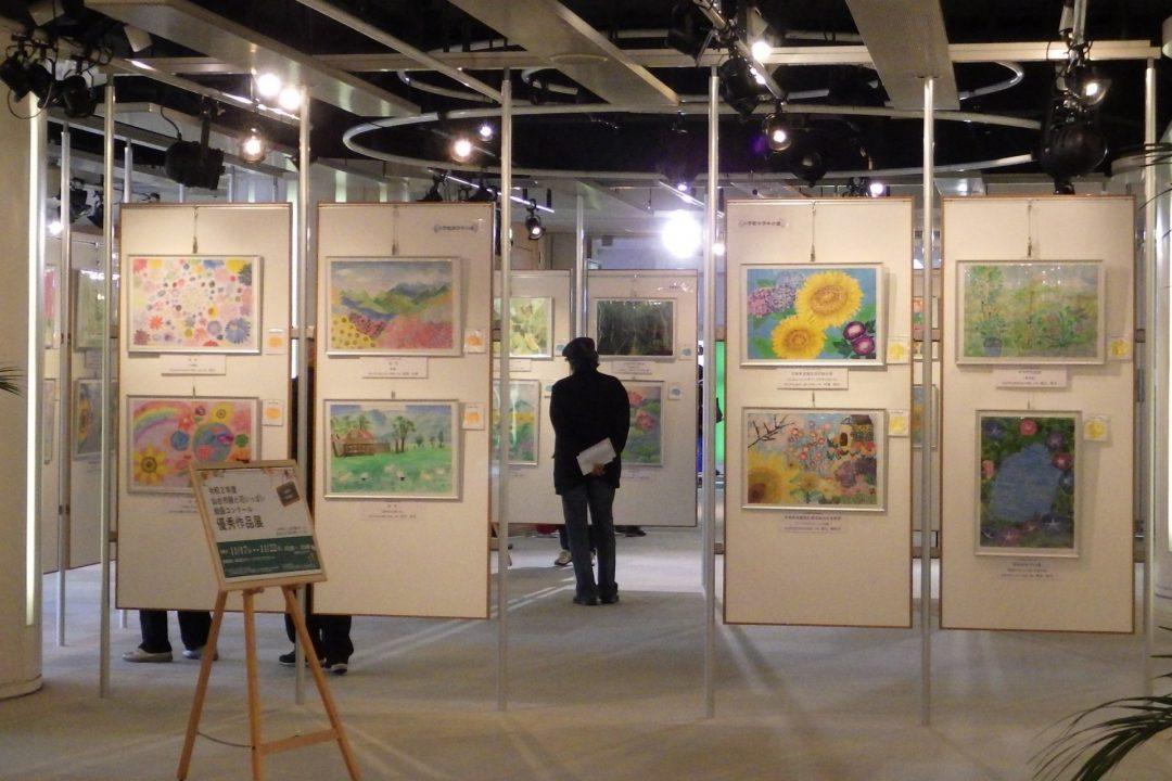 緑と花いっぱい絵画コンクール優秀作品展(電力ビル)